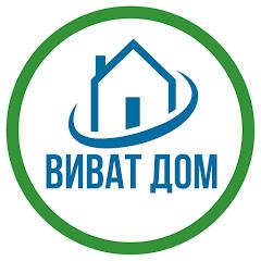 Риелтор в Белгороде. Дома, квартиры, новостройки