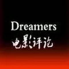 Dreamers电影评论