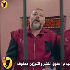 مسلسل السجن حسن البلام