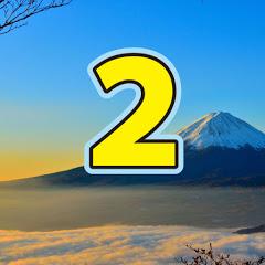 日本政治の底力2