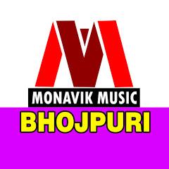 Monavik Bhojpuri