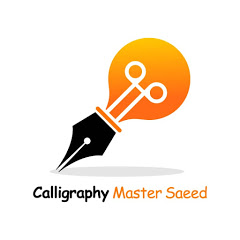 Calligraphy Master Saeed