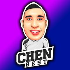חן בסט - chen best