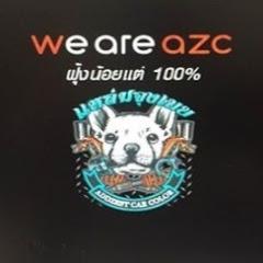 FC น้าแจ่ม AZC Addzest Carcolor