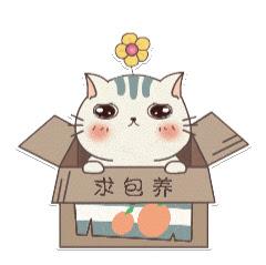 猫愛国语动画
