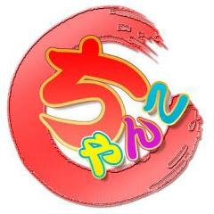 京都祇園ちゃんこ
