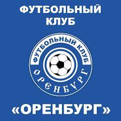 """Футбольный Клуб """"Оренбург"""""""