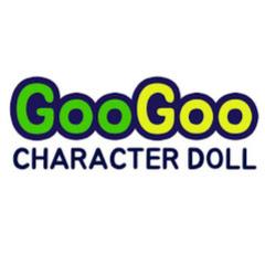 캐릭터인형 GooGoo