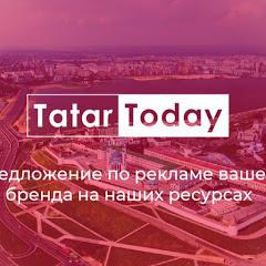 ТАТАР ТУДЕЙ ЮТУБ / TАТАР БҮГЕН - ТАТАРЧА