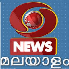 Kerala DD News