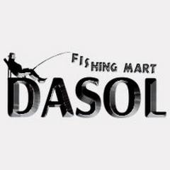 Dasol fishingmart다솔낚시마트