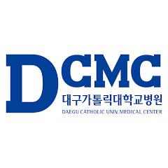 대구가톨릭대학교병원[DCMC]