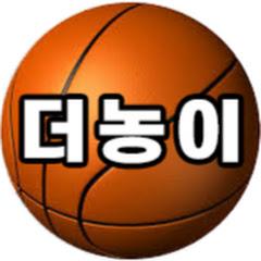 더크의 농구 이야기 NBA with Dirk