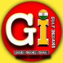 GULF INDIANS
