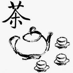 茶馆 Tea house Classic