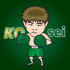 田中恒成KOsei tanaka