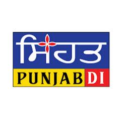 Sehat Punjab Di