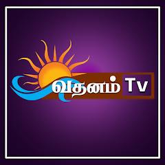 Sri Lanka News Wathanam TV