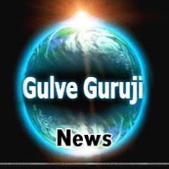Gulve Guruji