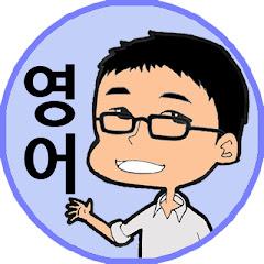 어션영어BasicEnglish