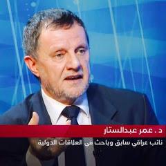 الدكتور عمر عبد الستار محمود
