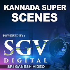 Kannada Super Scenes