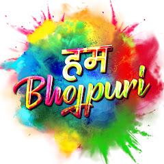 Saregama Hum Bhojpuri