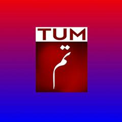 TUM TV