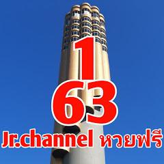 Jr. Channel หวยฟรี