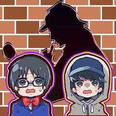 うわさの探偵たち【噂話・雑学・都市伝説】
