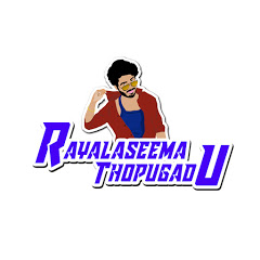 Rayalaseema Thopugadu