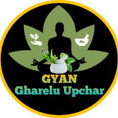 GYAN Gharelu Upchar