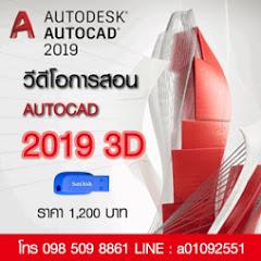 CADExclusive AutoCAD License