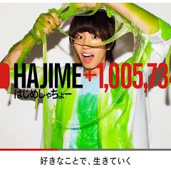 Hajime Video