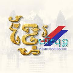 Khmer Borisouth