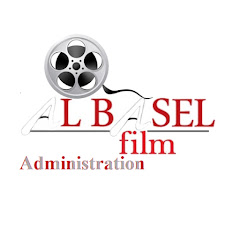 Albasel film Administration