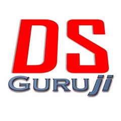 DSGuruji