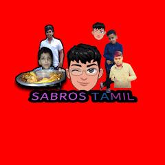 sa'bros Tamil