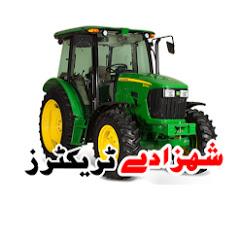 shehzady tractors