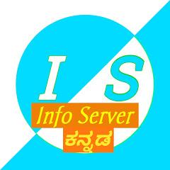 Info Server Kannada
