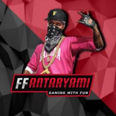 FF ANTARYAMI
