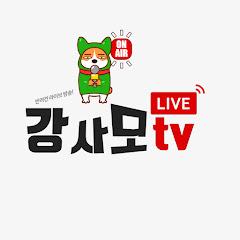강사모TV