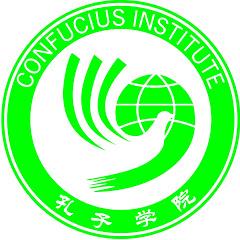 Confucioudep