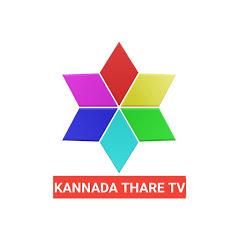 Kannada Thare Tv