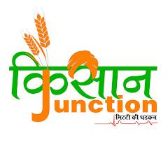 Kissan Junction किसान जंक्शन Agriculture Farming