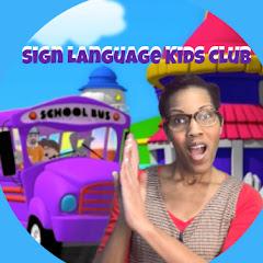 Sign Language Kids Club