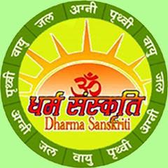 Dharma Sanskriti