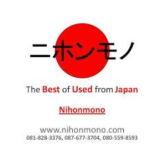 เก่าญี่ปุ่นนิฮอนโมโน l NIHONMONO l ニホンモノ