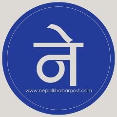 nepalkhabar post