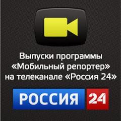 Мобильный репортер official